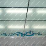 Kp_33_2 Потолок контурно-заливной